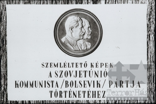 THM-DIA-2013.20.7.01 - Illustrations to the history of the Communist (Bolshevik) Party of the Soviet Union (1903-1908)